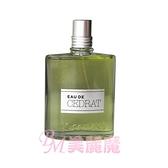 【美麗魔】L'OCCITANE歐舒丹 都會男士淡香水75ml