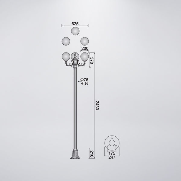 PE球造型款戶外庭園燈 三燈防水型 可客製化 可搭配LED