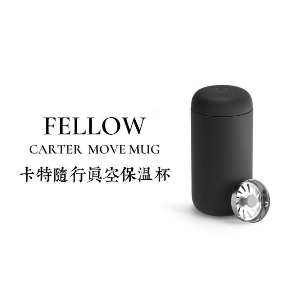 FELLOW Carter Move Mug 卡特隨行真空陶瓷保溫杯-磨砂黑 / 霧面白 (12oz)