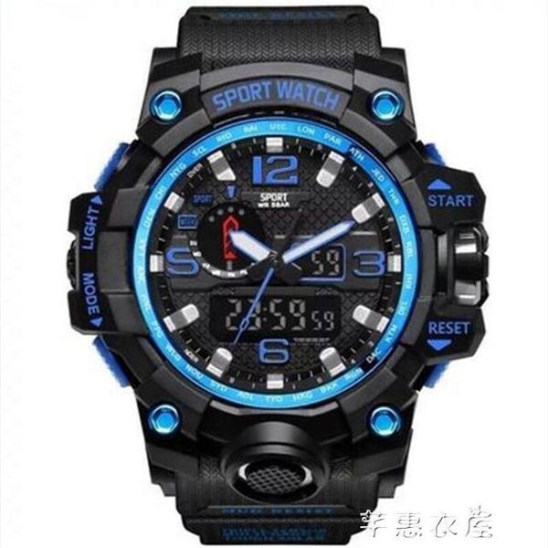 夜光多功能防水雙顯軍迷手錶運動戶外大錶盤手錶男式 七夕禮物