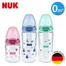 德國NUK-寬口徑PA奶瓶2大1小超值組...