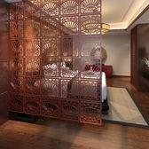 簡易屏風隔斷客廳現代雙面辦公室臥室移動雕花時尚裝飾玄關ATF 格蘭小舖