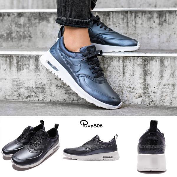 【五折特賣】Nike 休閒慢跑鞋 Wmns AIR MAX THEA SE 銀 白 金屬鞋面光澤 氣墊 女鞋【PUMP306】 861674-002
