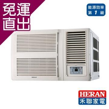 HERAN 禾聯 11-13坪 R32變頻窗型空調HW-GL63C【免運直出】