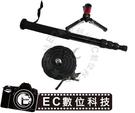【EC數位】S3202 單腳架 動態錄影 婚攝 三角支撐架 演唱會腳架 單手支撐