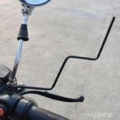 電動車遮陽傘雨棚蓬支架防曬防雨摩托電瓶自行車透明擋風罩雨傘 1995生活雜貨 igo