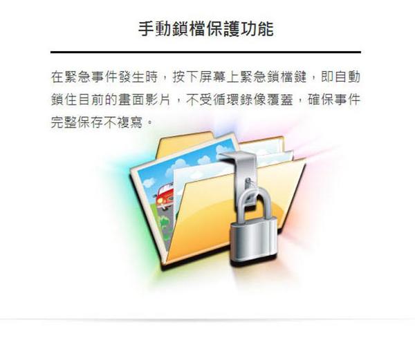 【DOD】高畫質行車記錄器HP360W*WDR寬動態技術/3DNR降噪功能/120度超廣角鏡頭/2.4吋螢幕