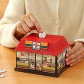 透明存錢罐塑料兒童生日禮物女生創意超大號儲蓄罐儲錢罐可愛紙幣LVV8098【衣好月圓】