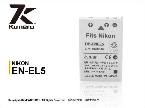 KAMERA 佳美能 Nikon EN-EL5 ENEL5 副廠鋰電池 P510 P500 P100 P80 P5000 S50C S10 7900 5900 薪創