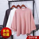 【DIFF】秋冬新品純色七分袖T恤寬鬆顯...