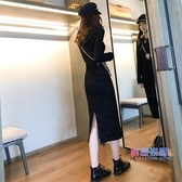 長袖洋裝 秋季新品正韓高腰長袖打底裙女黑色顯瘦連身裙閃閃厭世風長裙【快速出貨】