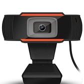 鷹眼CCD 1080P網路攝影機 視訊教學 遠距教學 視訊會議 贈送竹炭純棉口罩*2