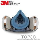 防毒面具7502防毒口罩防工業化工氣體噴漆甲醛防粉塵活性炭面罩「Top3c」