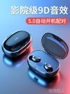 藍芽耳機 諾西T3無線藍芽耳機雙耳一對運...