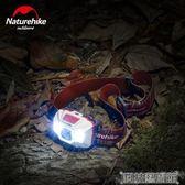 露營燈 NH挪客 充電鋰電池夜釣LED頭燈強光戶外露營釣魚燈防水探照明燈 DF 科技藝術館