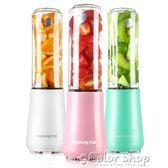 家用迷你學生便攜式電動榨汁杯全自動果蔬多功能果汁機220v  color shop