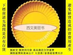 二手書博民逛書店【罕見】2004年初版 PURE BRIGHTNESS SHIN