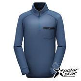 PolarSta r男 竹炭吸排長袖立領衫『深藍』P17213 台灣製造 機能衣│刷毛衣│保暖衣
