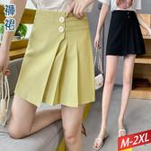 雙大釦側打摺褲裙(2色)M~2XL【522118W】【現+預】-流行前線-