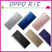 OPPO R15 新款鏡面皮套 免翻蓋手機套 金屬色保護殼 側翻手機殼 簡約電鍍保護套 PC硬殼