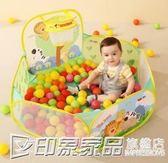 澳樂球池兒童 折疊室內玩具海洋球玩具游戲屋寶寶波波池小孩帳篷 印象家品旗艦店