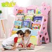 兒童書架簡易書架落地置物架寶寶雜誌架學生書櫃幼兒園書報展示架