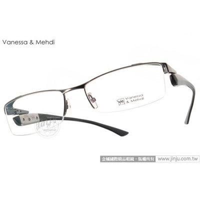 【金橘眼鏡】Vanessa Mehdi眼鏡 強悍視覺#VM0903 C0004 槍銀-黑色 半框 -全球專利可調式鏡臂 (免運)