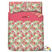 【Arnold Palmer雨傘牌】晨曦花語-40紗精梳純棉床包被套雙人加大四件組.