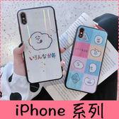 【萌萌噠】iPhone X XR Xs Max 6 7 8 plus 新款鐳射鉑金滴膠 幾何圖 搞怪表情 全包防摔軟殼 手機殼