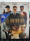 挖寶二手片-Y00-045-正版BD【金牌特務 有外紙盒】-藍光電影