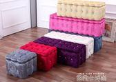 布藝儲物凳沙發凳實木儲藏櫃箱子歐式服裝店試鞋凳坐凳收納換鞋凳 qm依凡卡時尚