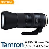 Tamron SP 150-600mm F/5-6.3 Di VC USD G2-A022*(平輸)遠攝變焦鏡