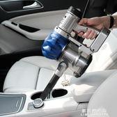 吸塵器 吸塵器家用無線手持小型無繩機便捷車用強力充電鋰電池手提大功率 果果輕時尚NMS