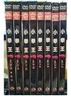 挖寶二手片-B04-033-正版DVD-動畫【小拳王 01-16 全集】-套裝 國日語發音