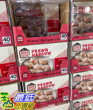 [COSCO代購 需低溫宅配] C126371 Chen s Dim Sum 冷凍蝦餃 25公克 X 40入