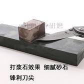 天然5000目磨刀石油石家用菜刀修腳刀開刃細磨青石漿石磨石 卡布奇诺