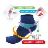 台灣製造萊卡彈力纖維SGS檢驗99.9滅菌透氣除臭襪 短襪 船型襪 運動襪 機能襪 襪 襪子 半筒襪 棉襪