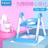 兒童馬桶坐便器男孩女寶寶馬桶凳梯嬰幼兒小孩蹲便器蹲廁座便器椅【果果新品】