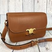 BRAND楓月 CELINE 咖啡色 棕色凱旋門BOX 肩背包 側背包 斜背包 皮質 光滑皮 小牛皮 掀蓋 金屬釦