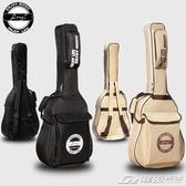 雙肩個性加厚琴包39 40 41寸民謠吉他包吉它背包袋古典學生用  潮流前線