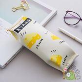 韓國簡約小清新筆袋 男女小學生兒童大容量鉛筆盒 創意可愛文具袋