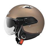 ZEUS瑞獅安全帽,ZS-212C,素/消光細閃銀古銅