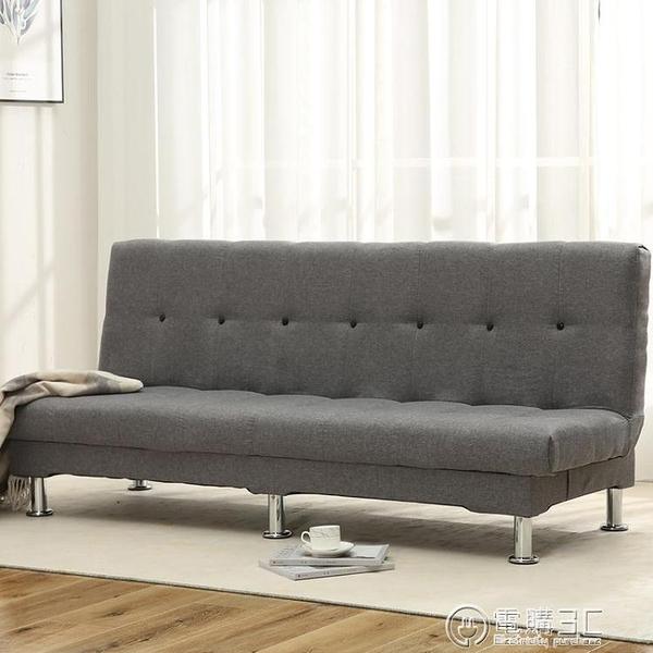 摺疊沙發床兩用小戶型客廳多功能出租房雙人三人簡易懶人布藝沙發WD