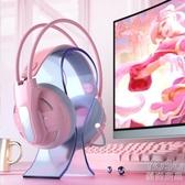 電競耳機 粉色耳機頭戴式女生可愛潮韓版ins風文藝少女心有線手機版臺式  『優尚良品』