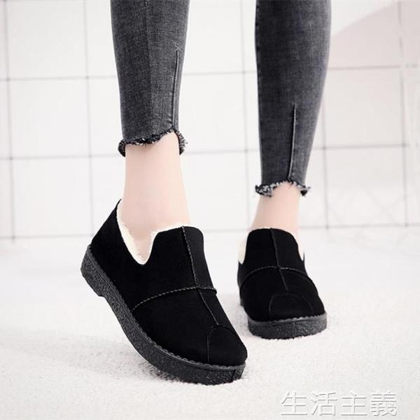 穆勒鞋 雪地靴女款學生韓版棉鞋女冬百搭一腳蹬面包鞋季磨砂懶人保暖加絨 新年禮物