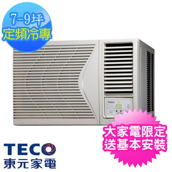 【TECO東元】 7-9坪高能效定頻冷專窗型冷氣(MW36FR1)