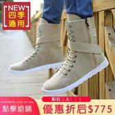 馬丁靴雪靴中筒男短靴正韓潮男鞋軍靴牛仔洋裝靴個性長筒靴【萬聖節85折】