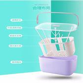 收納盒嬰兒奶瓶收納箱便攜式大容量帶蓋防塵密封儲存盒小號晾干架瀝水箱 時尚新品
