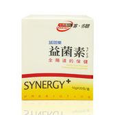 益菌素綜合酵素PLUS版10G*30/盒【美十樂藥妝保健】