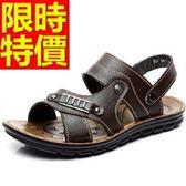 涼鞋-自信透氣夏季休閒皮革男休閒鞋2色54l33[巴黎精品]